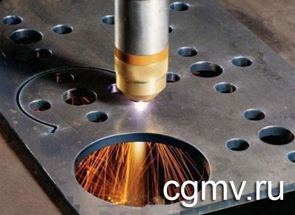 Плазменная резка изделий из металла