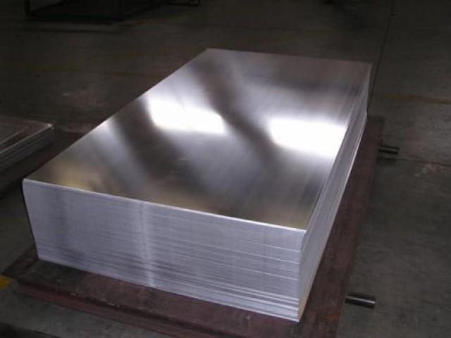 Алюминиевый лист на складе ВВМ