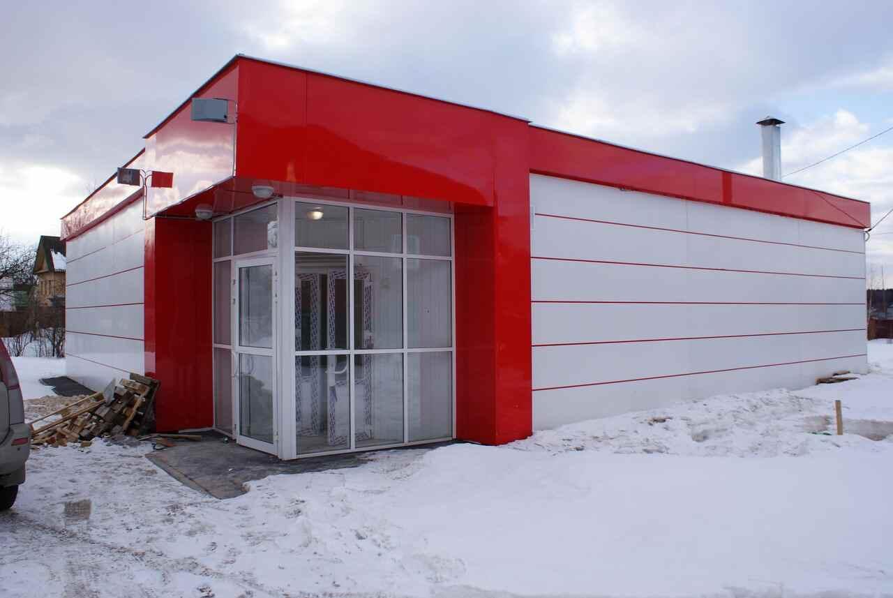 Пример магазина 1