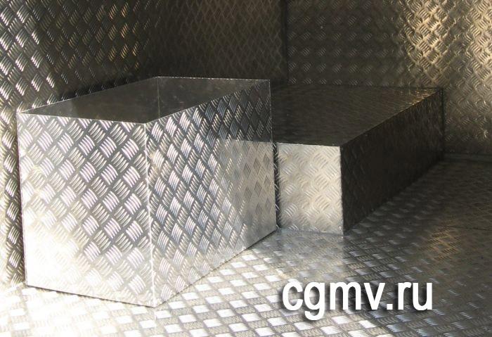 Лист алюминиевый рифленый на складе в Москве